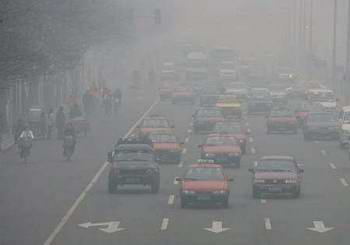 air_pollution_china.jpg